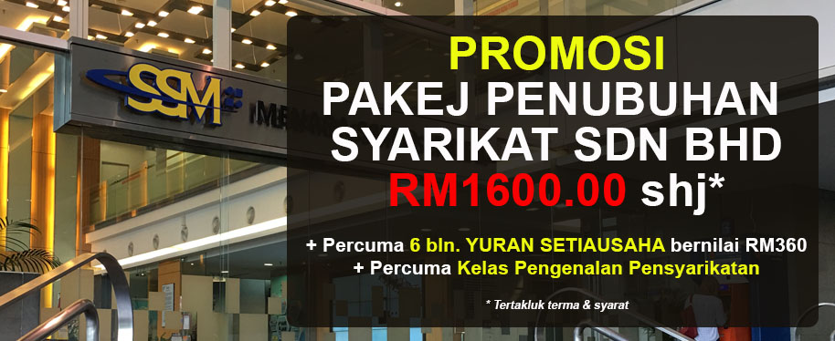 Pakej penubuhan sdn bhd RM1600